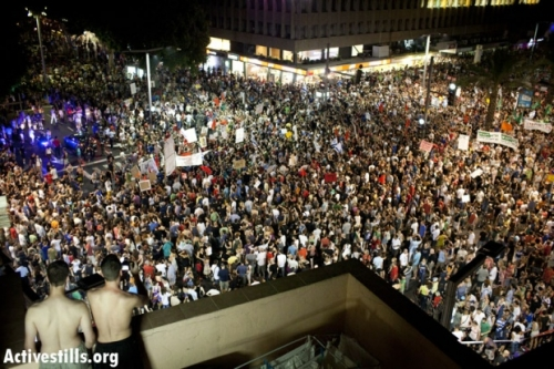 Post image for 150,000+ demonstrate for social justice in Israel