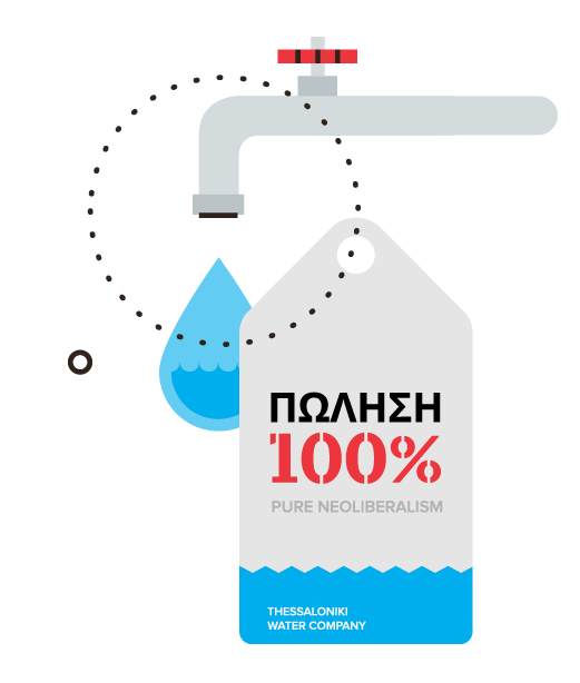 Syriza_Water