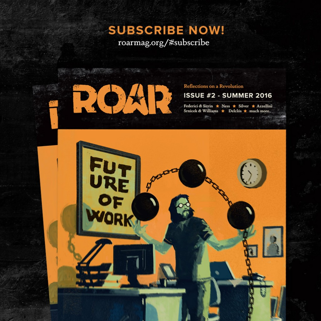 ROAR_2_Subs_1000x1000