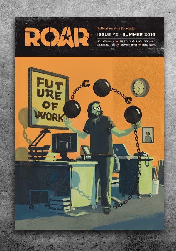 ROAR_Shop