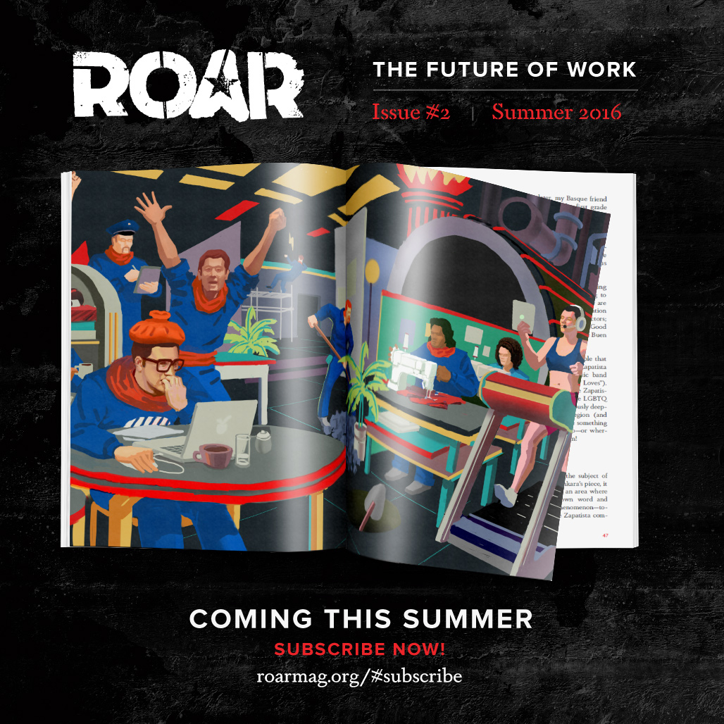 ROAR_Teaser_Issue2