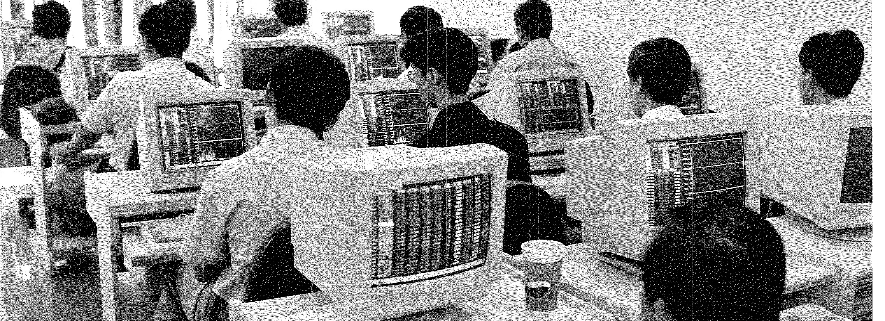 15. Public Stock Exchange, Shenzen, China, 1998 Screenwide
